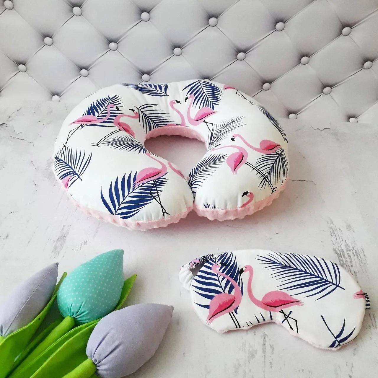 Подушка дорожная для путешествий Фламинго 2 + ПОДАРОК маска для сна
