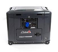 Однофазный дизельный генератор MATARI MDA7000SE-ATS (5 кВт)+ АВР (подогрев и автоматический запуск)