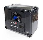 ⚡MATARI MDA7000SE-ATS (5 кВт)+ АВР (подогрев и автоматический запуск), фото 2