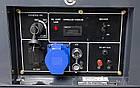 ⚡MATARI MDA7000SE-ATS (5 кВт)+ АВР (подогрев и автоматический запуск), фото 7