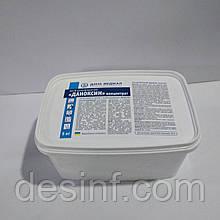 Даноксин (с комплексом энзимов), 5 кг (5 пакетиков по 1 кг) + доз.ложка.