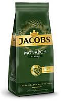 Кофе молотый Jacobs Monarch Classic 450 г