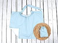 Накидка для кормления + сумочка-чехол, Точечки на голубом фоне