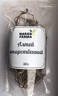 Алтей лекарственный (корень) 50грамм