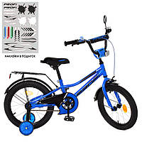 Велосипед детский PROF1 16д. Y16223 Prime синий