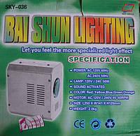 Ламповый диско проектор с меняющейся проекцией светомузыка цветомузыка
