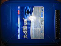Жидкость AdBlue для системы SCR (мочевина) дизельных двигателей 20л, 42970