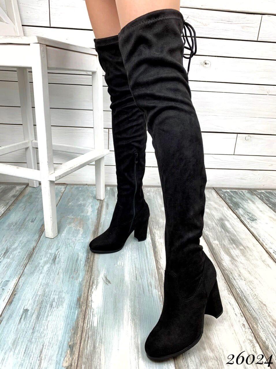Классические высокие ботфорты на устойчивом каблуке