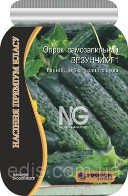 Огурец Везунчик F1 (самоопыляемый) 10шт. инкрустированные семена
