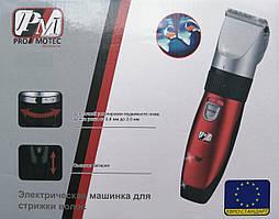 Машинка для стрижки волос Promotec PM 364
