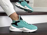 Женские кроссовки Adidas Y-3 Kaiwa (бирюзовые)