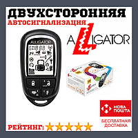 Автосигналізація Alligator C-3C з сиреною, фото 1