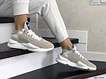 Женские кроссовки Adidas Y-3 Kaiwa (бежевые), фото 3