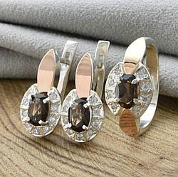 Серебряный набор с натуральным дымчатым кварцем и сертификатом кольцо размер 18 + серьги 18х9 вставка кварц