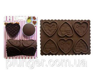 Набор форм для печенья с шоколадом Сердечки