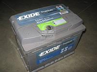 Аккумулятор   64Ah-12v Exide PREMIUM(242х175х190),L,EN640, EA641