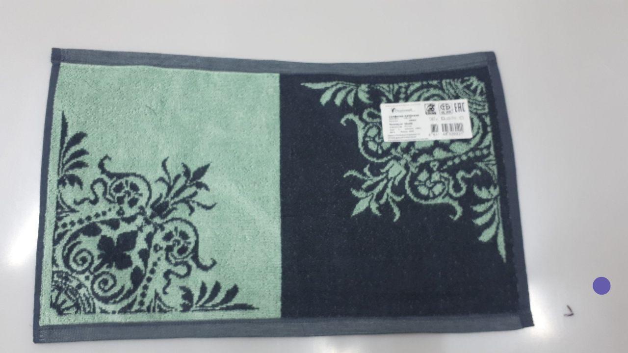 Полотенце махровое ТМ Речицкий текстиль, Ника 50х30