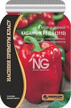 Перец Кабанчик F1 (LS13110) 8 шт. инкрустированные семена