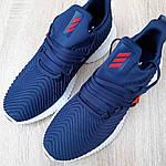 Мужские кроссовки Adidas Alphabounce Instinct (сине-красные), фото 9