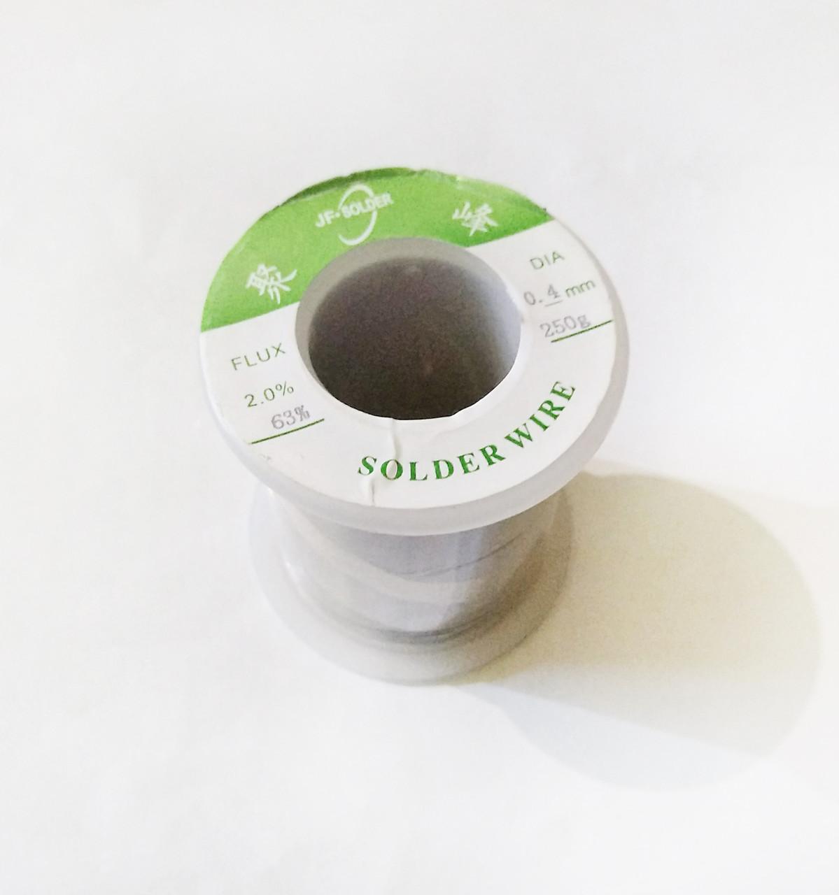Припой с флюсом Jufeng ПОС-63 (Sn63/Pb37), диаметр - 0,4мм, вес - 250г катушка