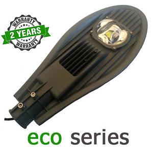 Консольний вуличний світильник LED 50W 6000-6500К з лінзою серія ЕСО
