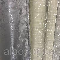 Сучасні штори та гардини з жаккарда 150x270 cm (2 шт) ALBO Сірі (SHT-160-21), фото 2