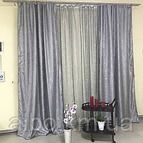 Шторы комбинированые с тюлью для спальни зала кухни, шторы и тюль в детскую комнату гостинную из жаккарда,, фото 6