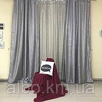Шторы комбинированые с тюлью для спальни зала кухни, шторы и тюль в детскую комнату гостинную из жаккарда,, фото 8