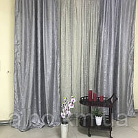 Шторы комбинированые с тюлью для спальни зала кухни, шторы и тюль в детскую комнату гостинную из жаккарда,, фото 10