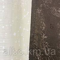 Шторы и тюль жаккард для зала спальни квартиры, шторы со звездами в комнату спальню кухню, тюль и шторы с, фото 2