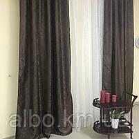 Шторы и тюль жаккард для зала спальни квартиры, шторы со звездами в комнату спальню кухню, тюль и шторы с, фото 7