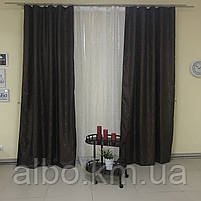 Шторы и тюль жаккард для зала спальни квартиры, шторы со звездами в комнату спальню кухню, тюль и шторы с, фото 8