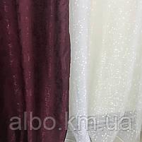 Шторы с принтом в детскую комнату спальню, жаккардовые шторы для кухни зала гостинной, шторы и тюль в комнату, фото 7