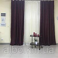 Шторы с принтом в детскую комнату спальню, жаккардовые шторы для кухни зала гостинной, шторы и тюль в комнату, фото 9