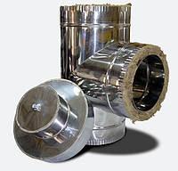 Тройник ревизия, угол 90° для дымохода н/оц, с теплоизоляцией 160/220 мм, 0.5 мм (Pt)