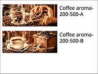 Стеклянная плитка для кухни и кафе Coffee-aroma
