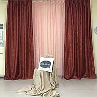 Готовые шторы из жаккарда и тюль из органзы на тесьме, цвет терракот+розовый (для спальни, гостиной)