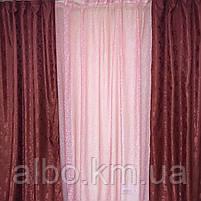 Шторы с тюлем в зал прихожую комнату, портьеры и гардины в детской комнате спальне, шторы для кухни зала, фото 6