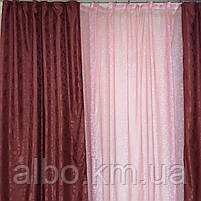 Шторы с тюлем в зал прихожую комнату, портьеры и гардины в детской комнате спальне, шторы для кухни зала, фото 8