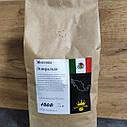 Кофе арабика в зернах Мексика Esmeralda 1кг, фото 2