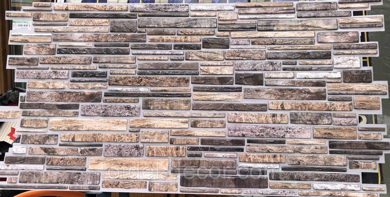 Панели ПВХ Камень «Пластушка коричневая» Регул