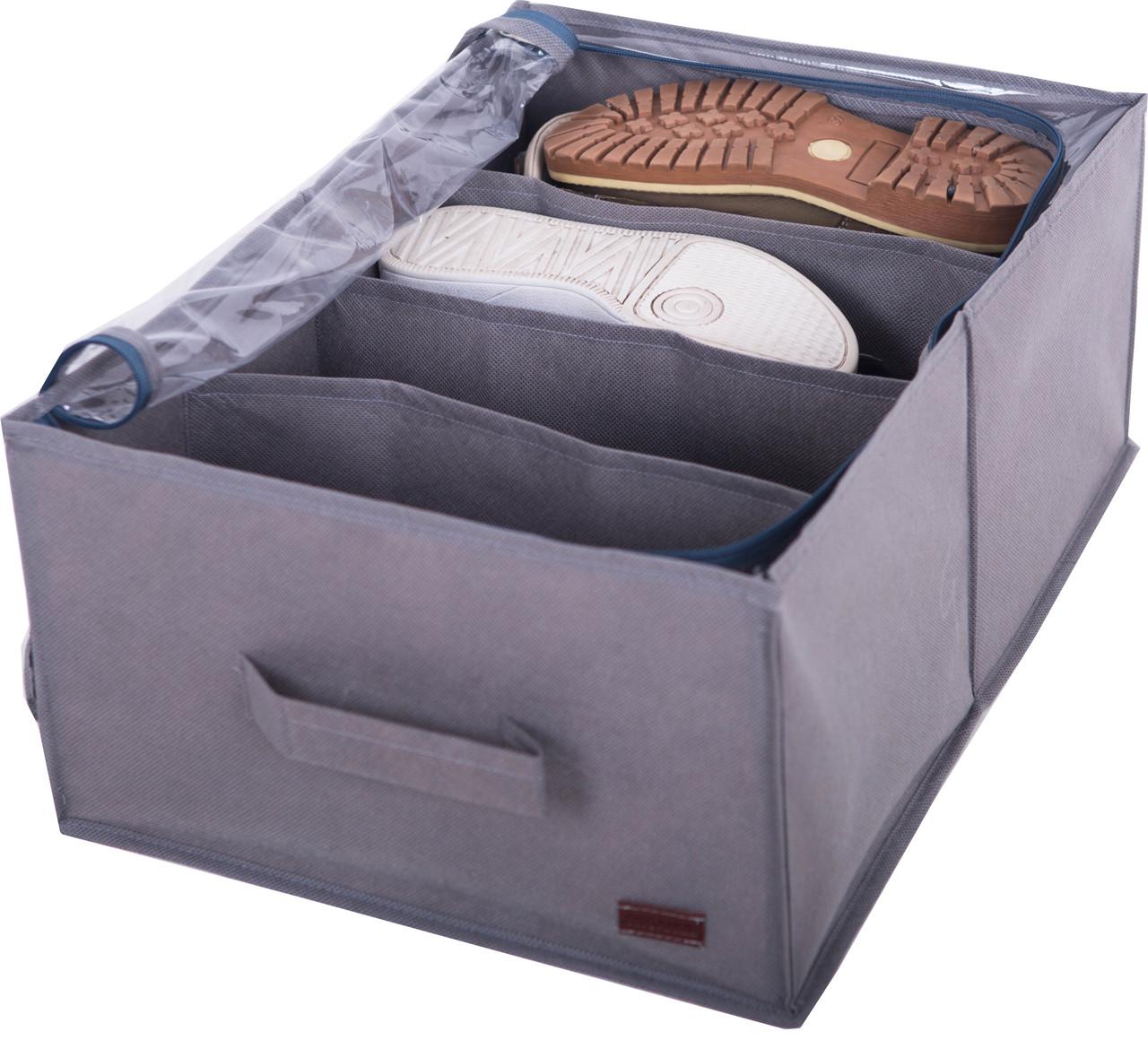 Органайзер для обуви демисезонной на 4 пары Фиолетово-серый