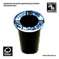 Buzon DCW-6P Пластиковый шплинт, для фиксации стопора держателя лаги террасной доски