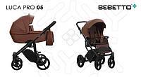 Коляска Bebetto Luca Pro 05 коричневая