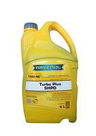 Ravenol Turbo plus SHPD SAE15W-40 кан.5л  для дизельных двигателей грузовых автомобилей., фото 1