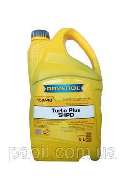 Ravenol Turbo plus SHPD SAE15W-40 кан.5л  для дизельных двигателей грузовых автомобилей. - ПП ПромАгро Ойл в Днепре