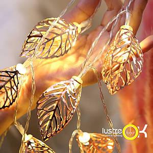 Гирлянда 20 листьев (металл) 4.5м на прозрачном проводе тёплого света