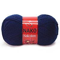 Пряжа Nako Nakolen 148 (Нако Наколен) Шерсть Акрил Темно-синий