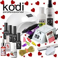 Стартовый набор Kodi Professional для покрытия гель лаком с Лампой Sun 5 48 W с Фрезером Lina