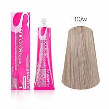 Стойкая краска для волос Matrix SOCOLOR.beauty 10AV очень-очень светлый блондин фиолетово пепельный 10.12
